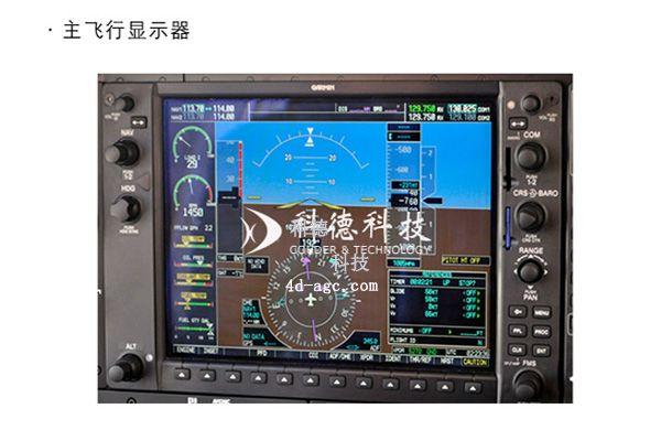 钻石DA-40主显示器