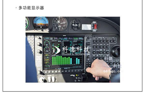 钻石DA-40多功能显示器