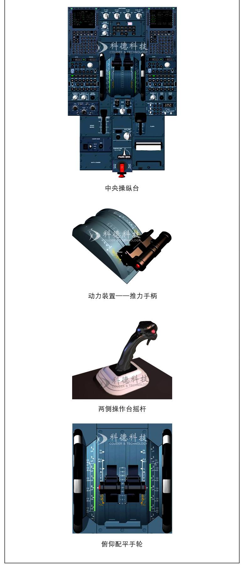 18dj18大奖官网手机版