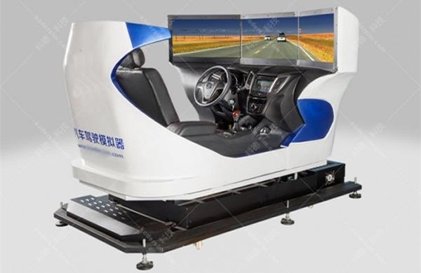 单座三屏豪华型汽车驾驶模拟器