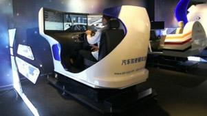豪华型三屏动感汽车模拟器驾驶视频
