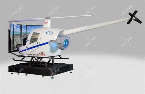 哪里有直升机飞行模拟器产品