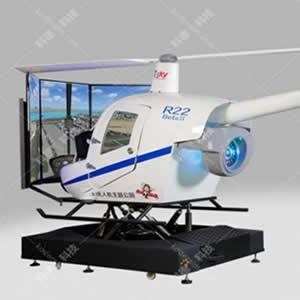 【R22飞行模拟器】六自由度R22直升机模拟器