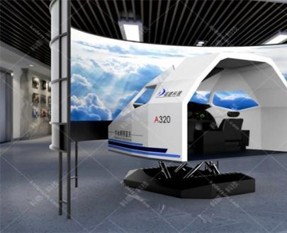 六自由度A320飞机模拟器