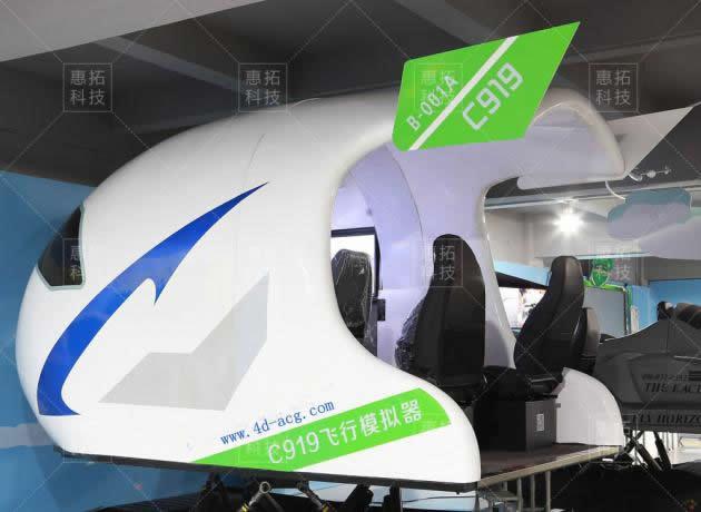 C919民航客机飞行模拟视频