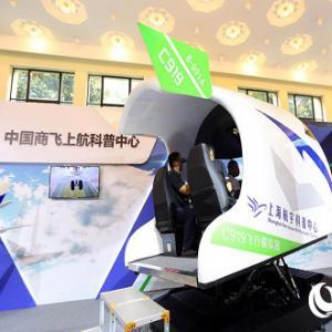 C919模拟器-919国产民航客机1:1真机比例模拟器-C919图片