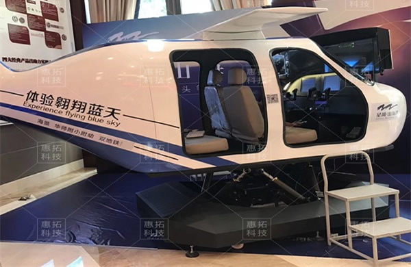 六自由度四座塞斯纳飞机模拟器