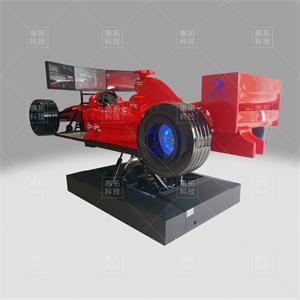 六自由度 真实动感 F1赛车模拟器