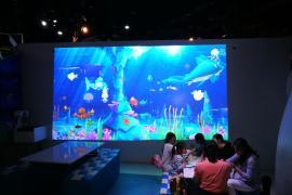 AR海底世界