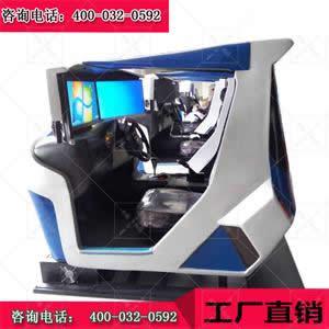 单座三屏汽车模拟器 三屏汽车驾驶设备 单座赛车模拟机