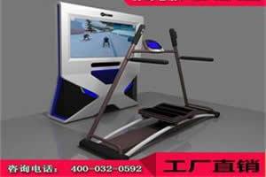 滑雪机室内VR滑雪设备 模拟滑雪仪