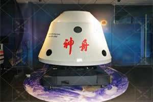 太空飞船返回舱模拟器 动感返回舱体验舱