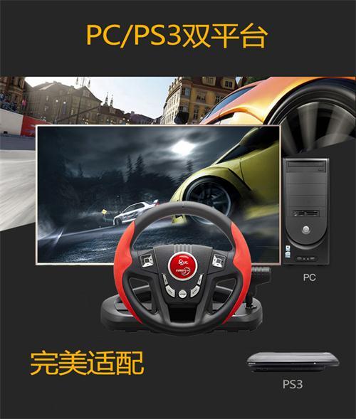 游戏汽车模拟器