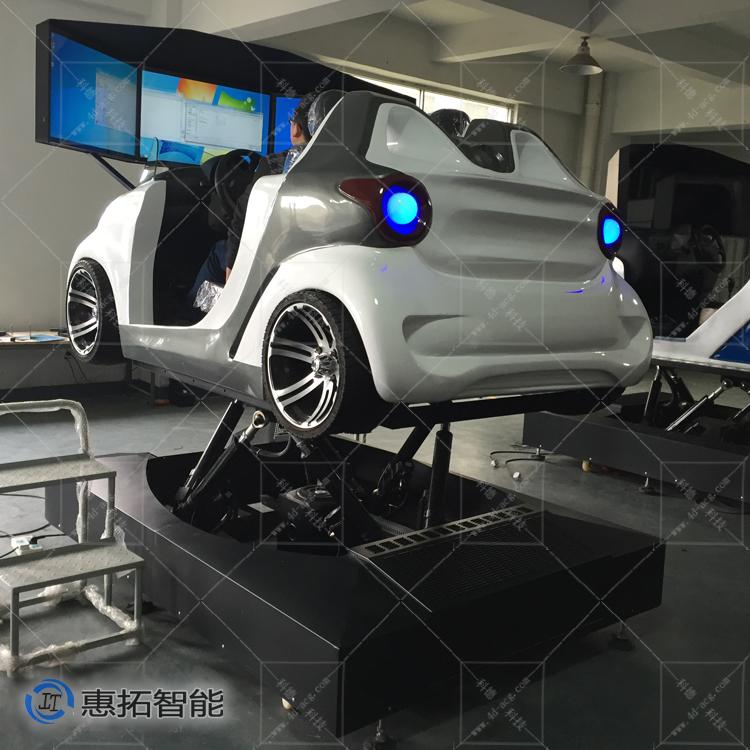 汽车模拟器定制