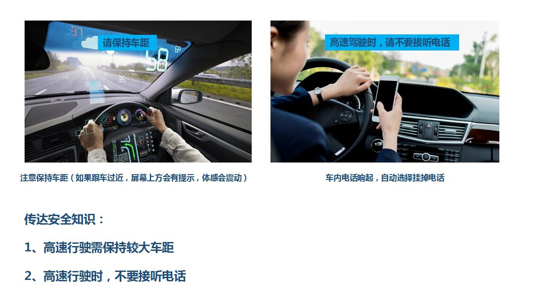汽车驾驶训练模拟器安全驾驶