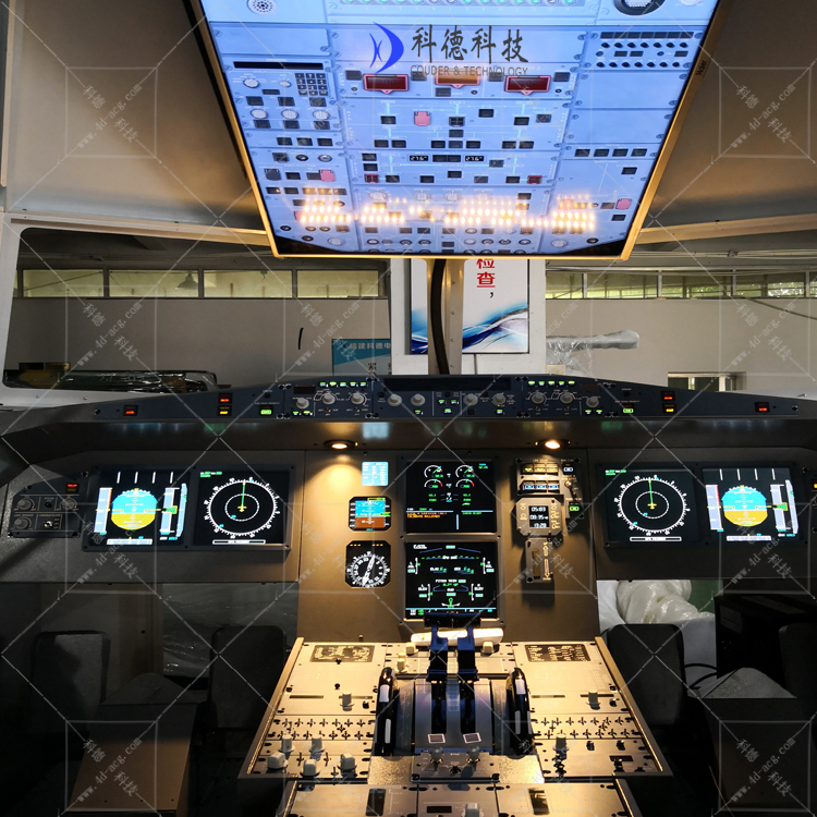 A320模拟器驾驶舱