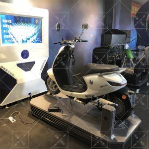 电动车摩托车模拟器-原车改装模拟驾驶器