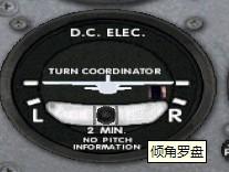 侧滑指示器
