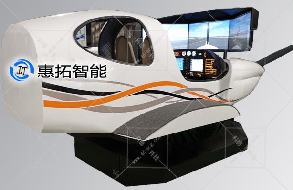 DA-40飞行模拟器