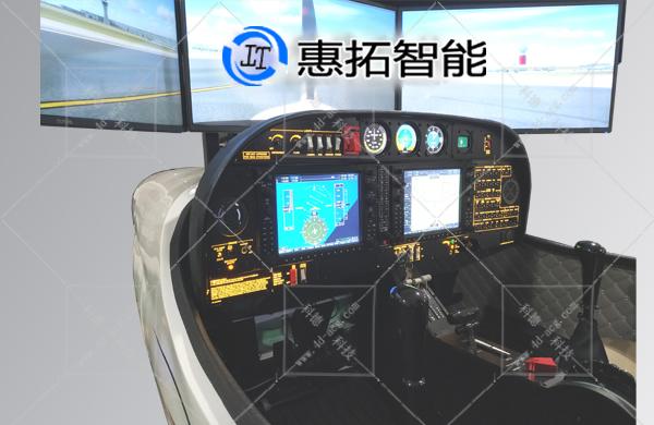 DA-40动感飞行模拟器