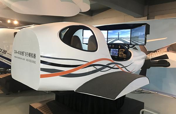科德KD-40动感飞行模拟器