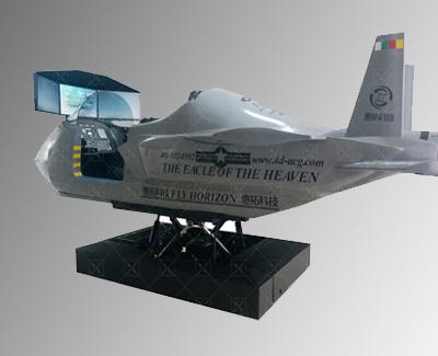 战斗机飞行模拟器