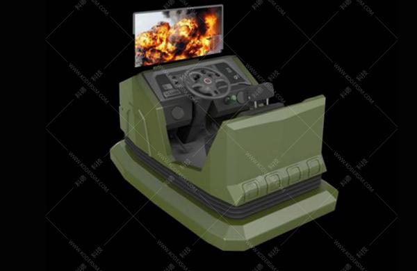 部队驾驶模拟器