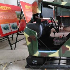 军用汽车驾驶模拟器-部队卡车模拟器-军用特种车型模拟器
