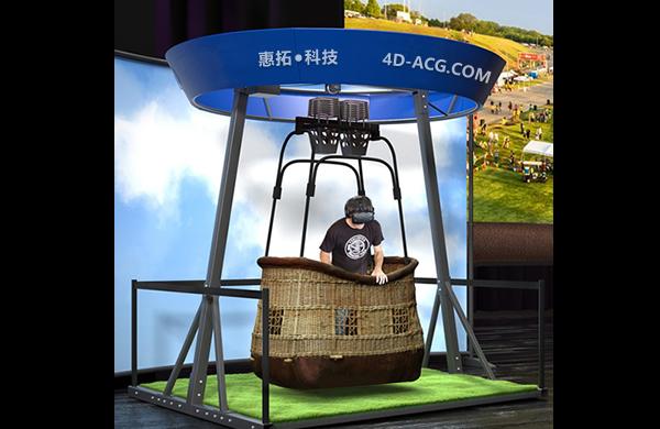 VR热气球模拟