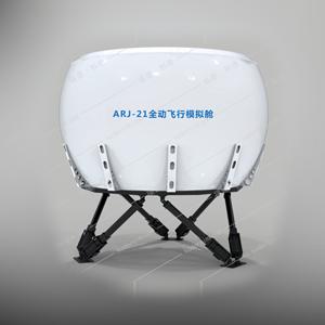 ARJ21模拟器