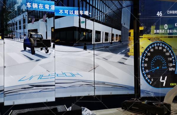 5G智能汽车模拟器