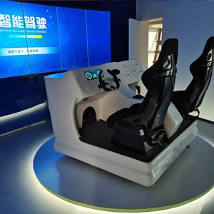 5G远程驾驶控制端_5G远程自动驾驶模拟器_5G汽车智能驾驶