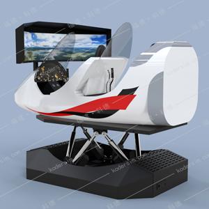 旋翼机模拟器-六自由度旋翼机程序训练器