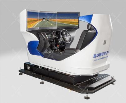 汽车驾驶模拟器单座三屏