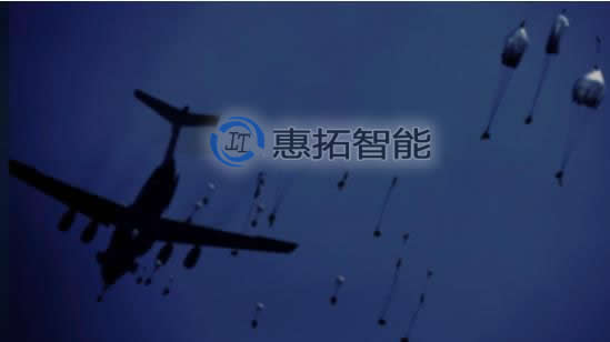 伞降模拟器