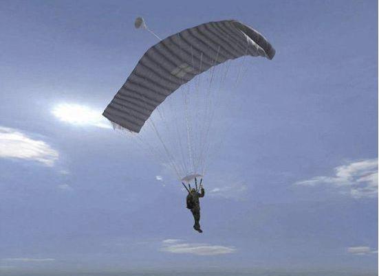 跳伞训练模拟器