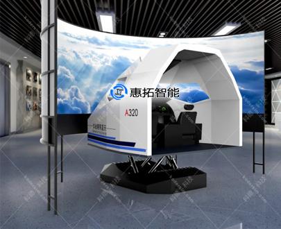 空客A320飞行模拟器