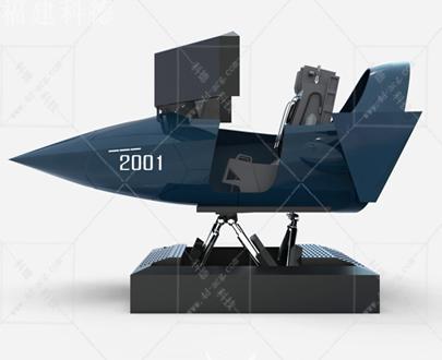 某型战斗机飞行模拟器