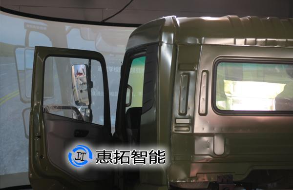大型特种车驾驶模拟器