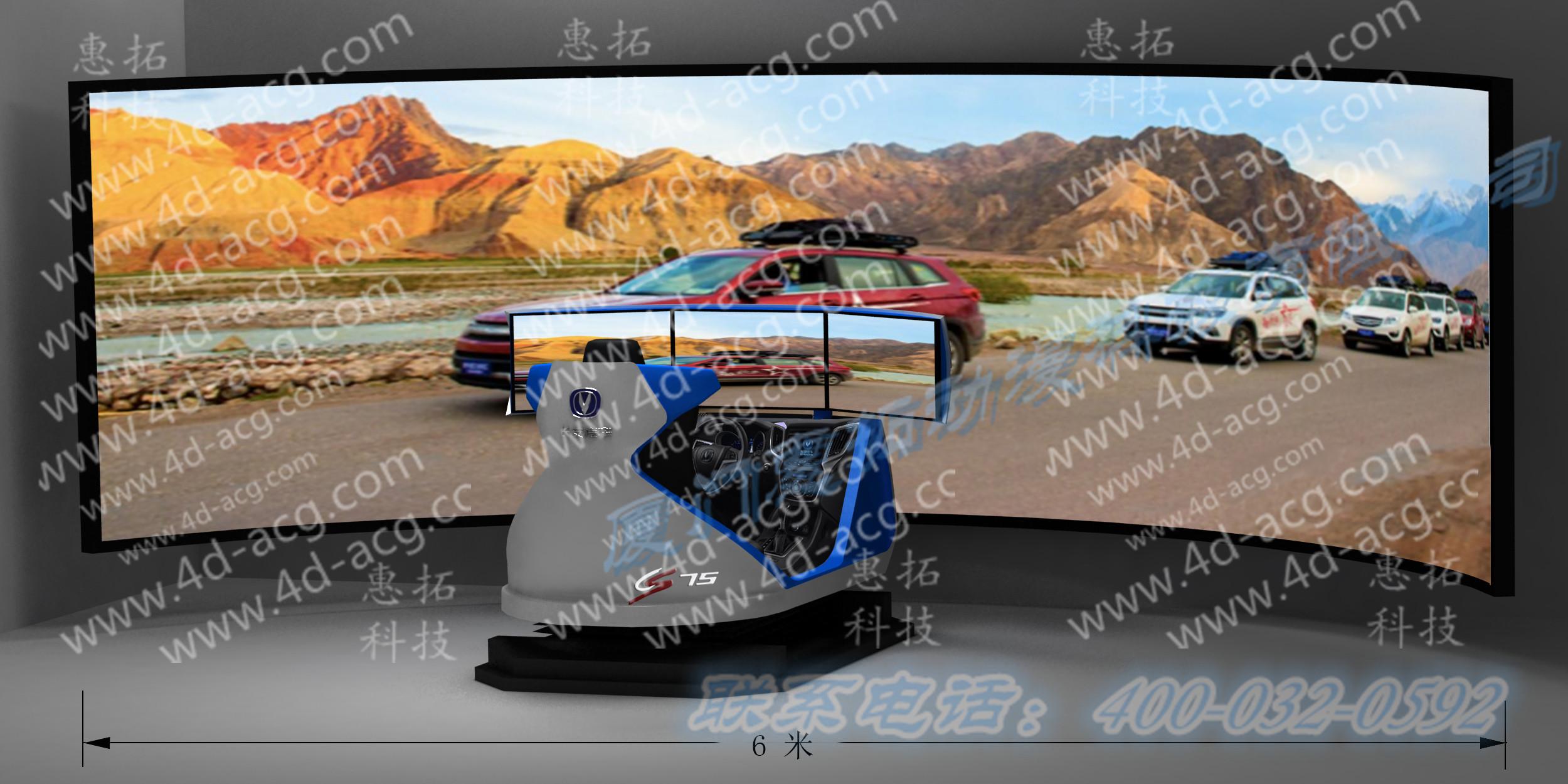 企业提供产品订制,如轮船模拟器,飞机模拟器,坦克模拟