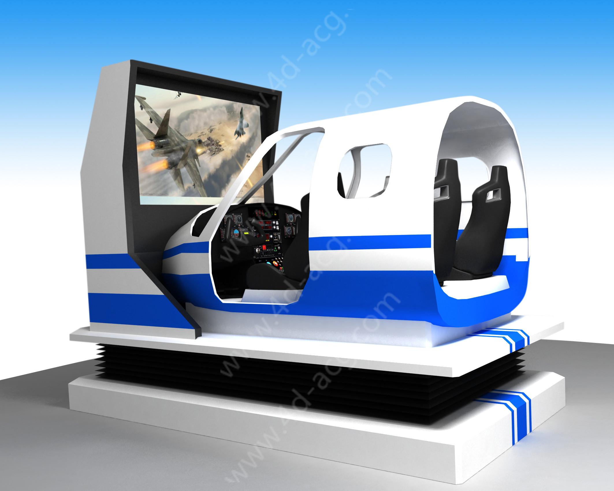 民航飞行模拟器,用于模拟飞机的起飞